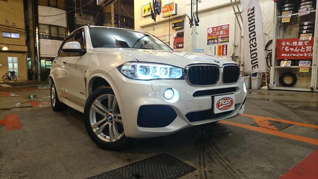 BMW BMW X5 バンパー エグレ