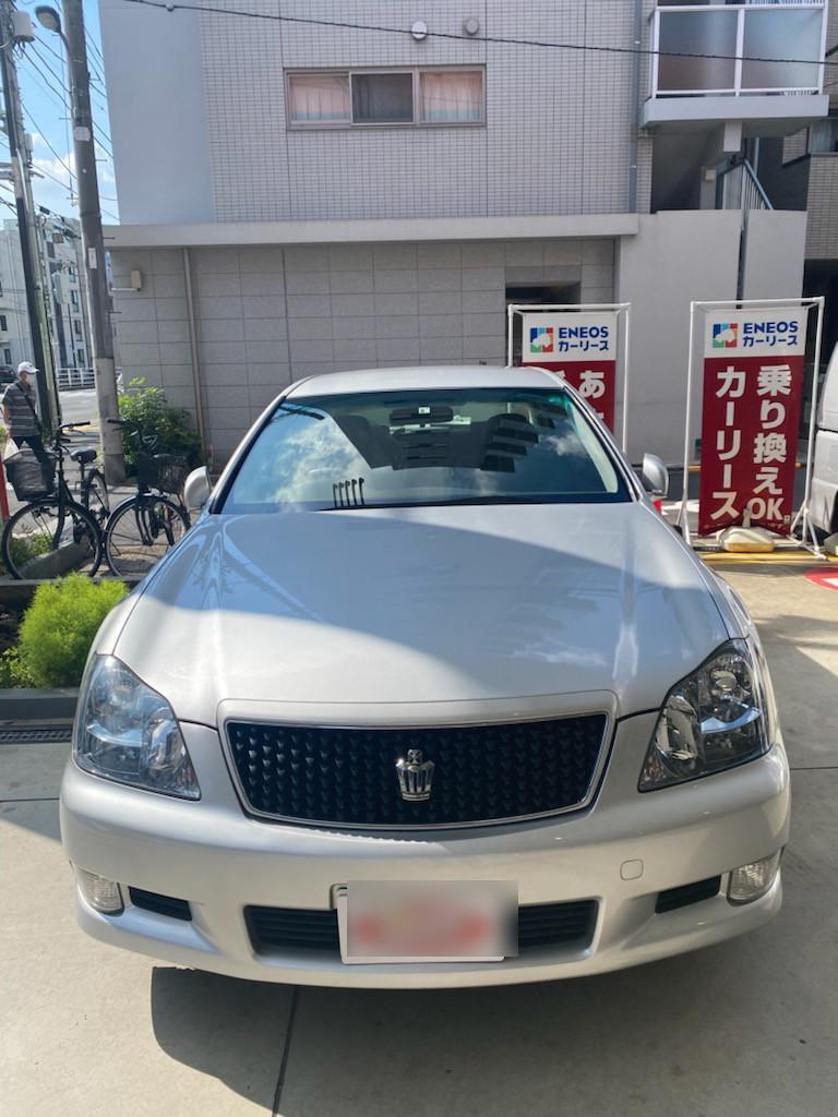 トヨタ クラウン バンパー エグレ