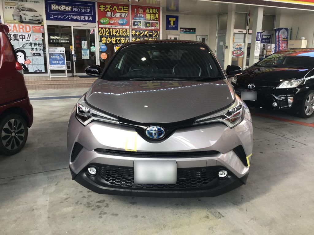 トヨタ C-HR バンパー エグレ