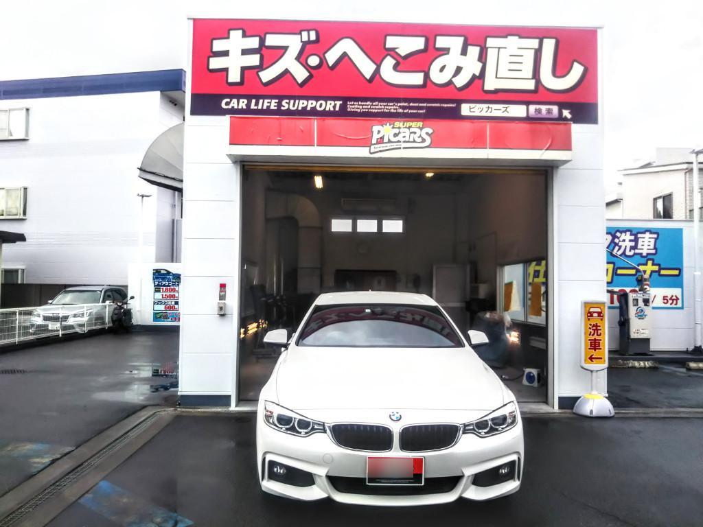 BMW BMW 4シリーズ バンパー エグレ