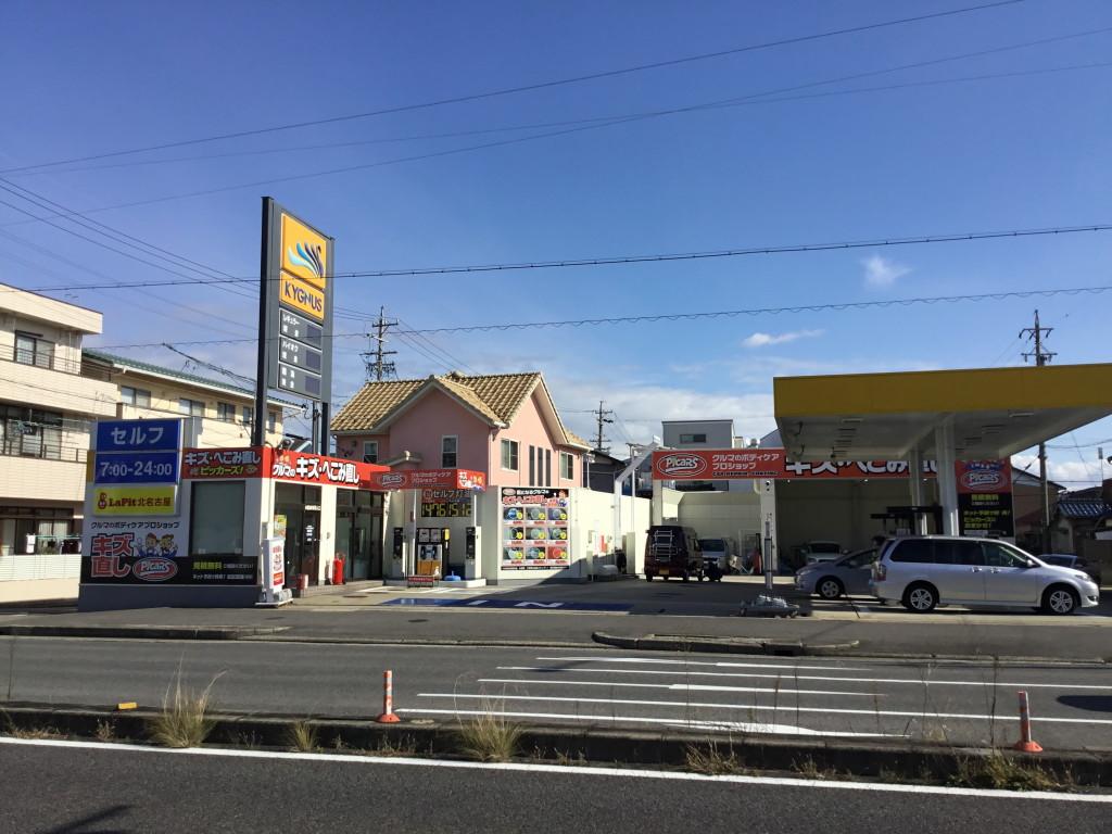 ピッカーズ北名古屋店外観