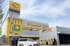 イエローハット中川澄池店外観