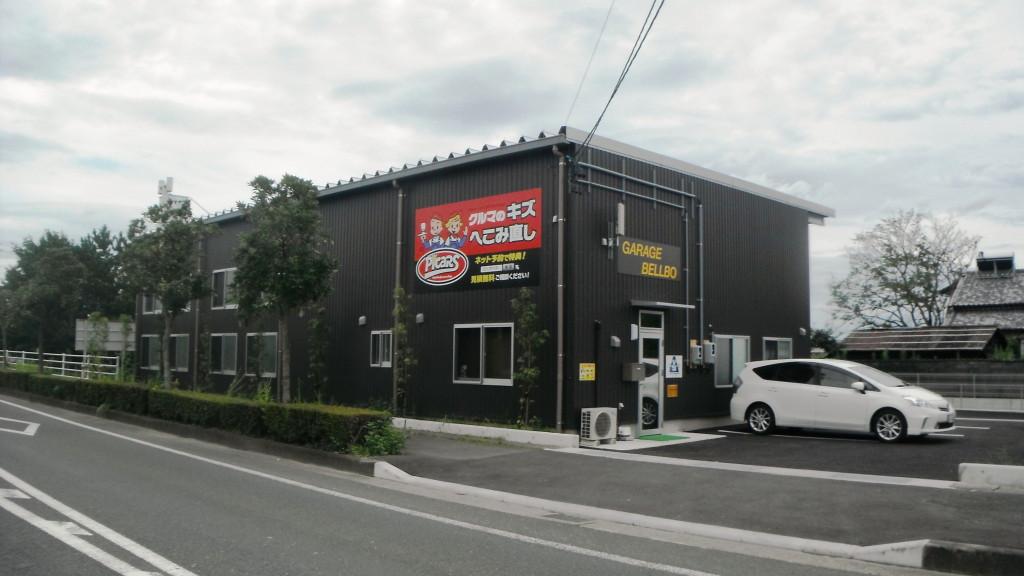ピッカーズ浜松東店外観