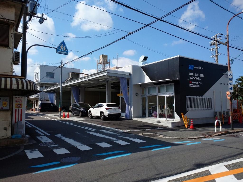ピッカーズカーケアセンター堺店外観