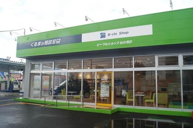 ピッカーズCOSMO仙台港店外観