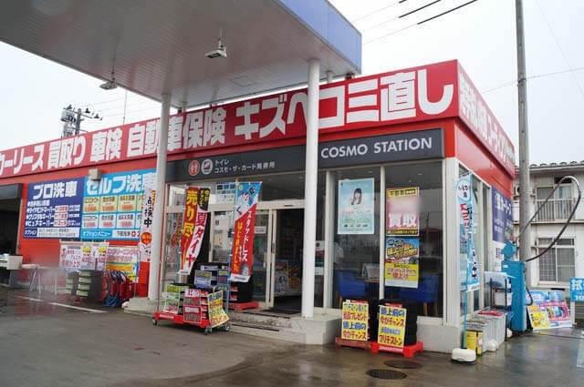 ピッカーズCOSMO角田店外観