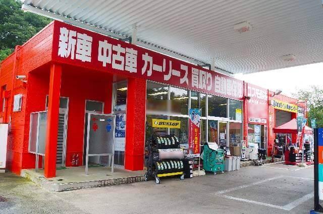 ピッカーズCOSMO蓬莱団地店外観
