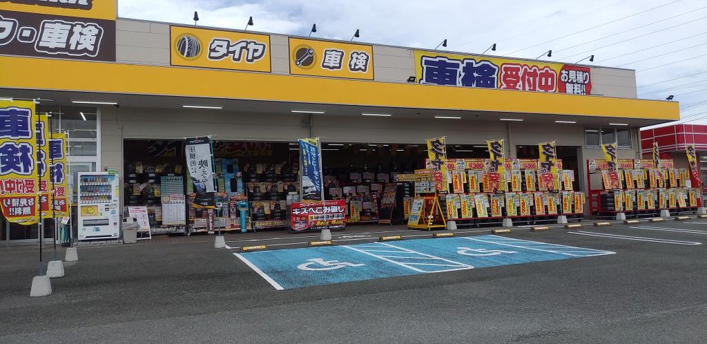 イエローハット大牟田店外観
