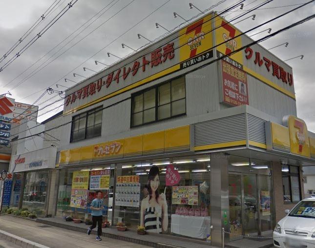 ピッカーズカーセブン京都乙訓店外観