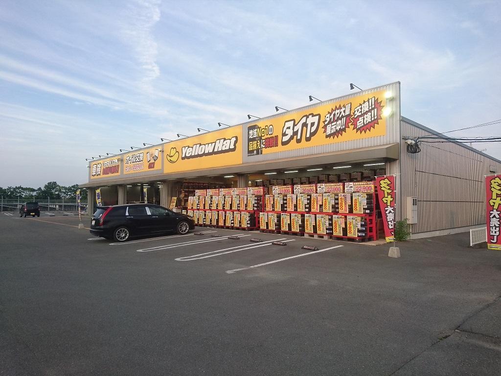 イエローハット大川向島店外観