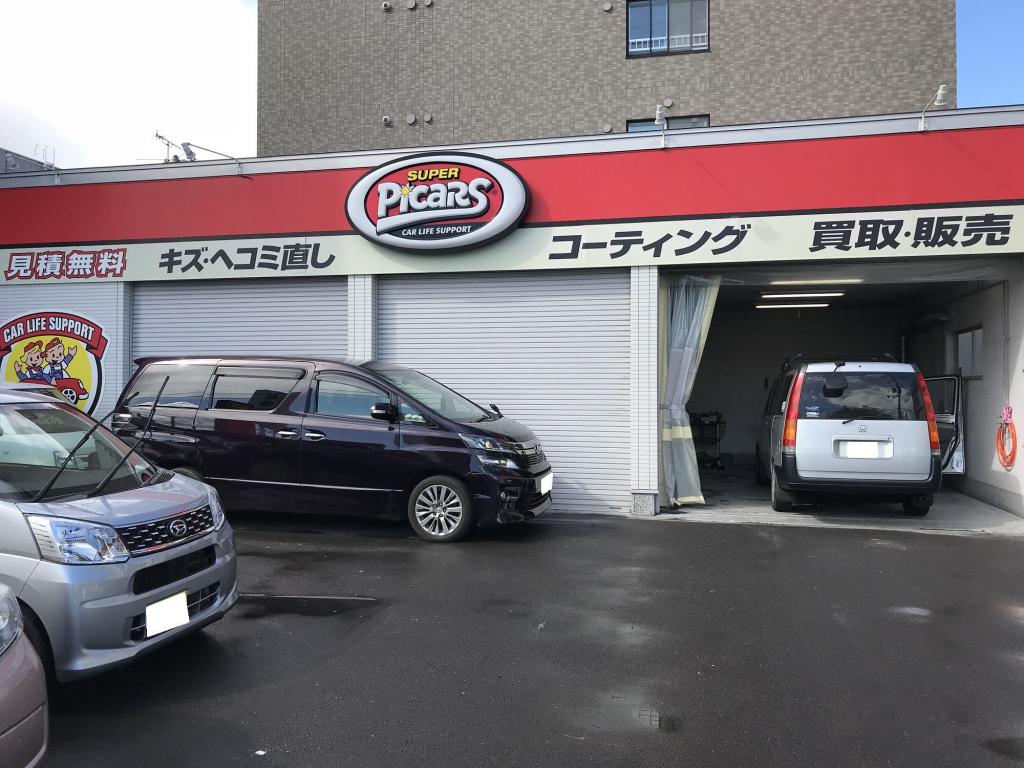 ピッカーズ札幌店