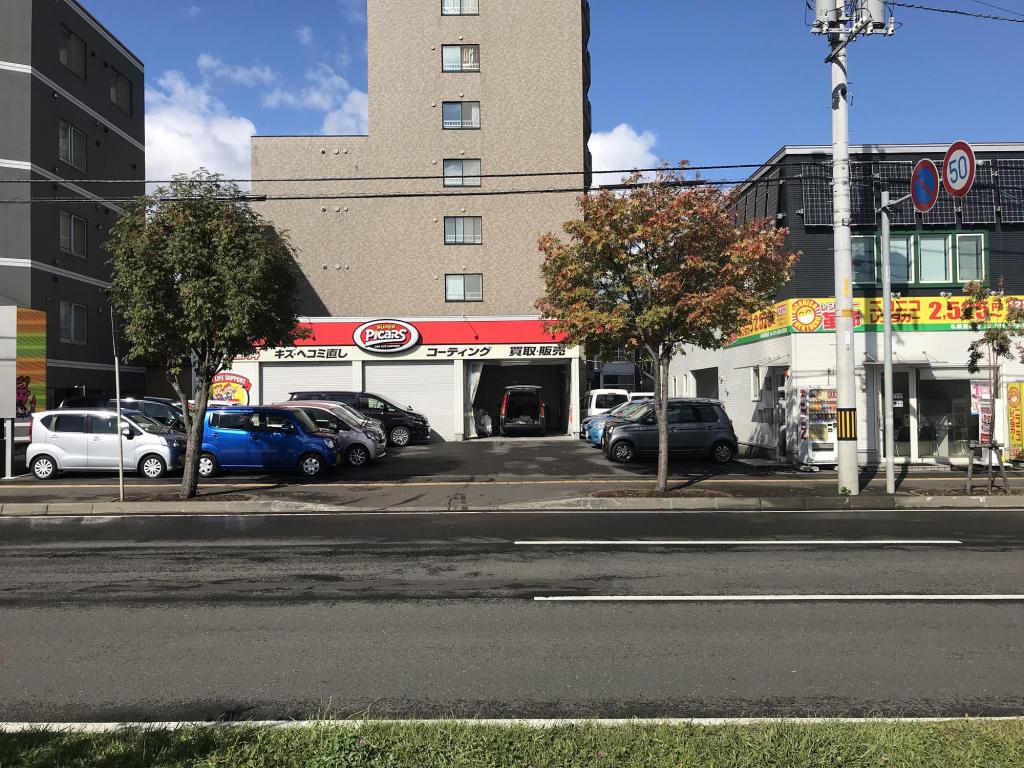 ピッカーズ札幌店外観