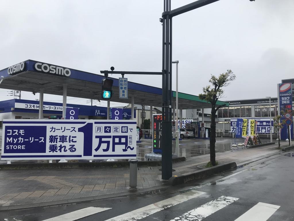 ピッカーズコスモS&CCSふじみ野店外観