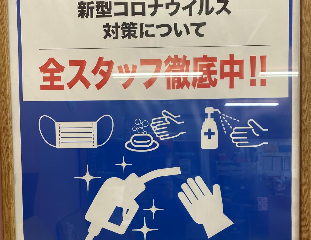 ピッカーズ キズ・へこみ直し 喜多村石油㈱  三輪店
