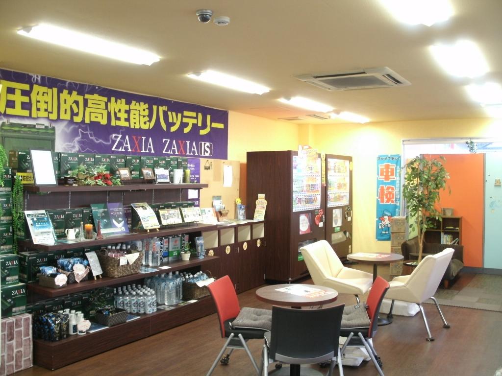 ピッカーズ塚田店