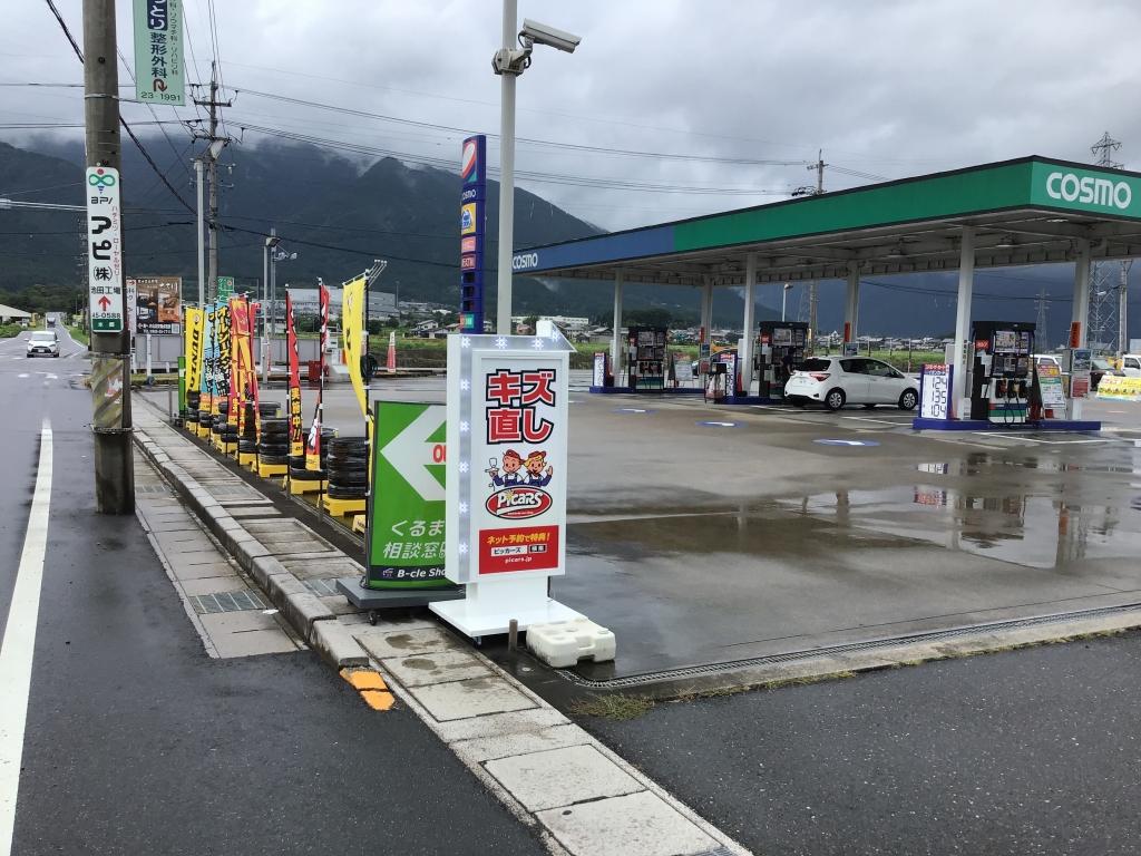 ピッカーズコスモ池田店外観
