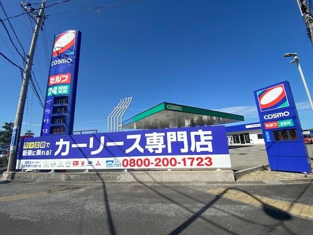 ピッカーズ大垣女子短大前店