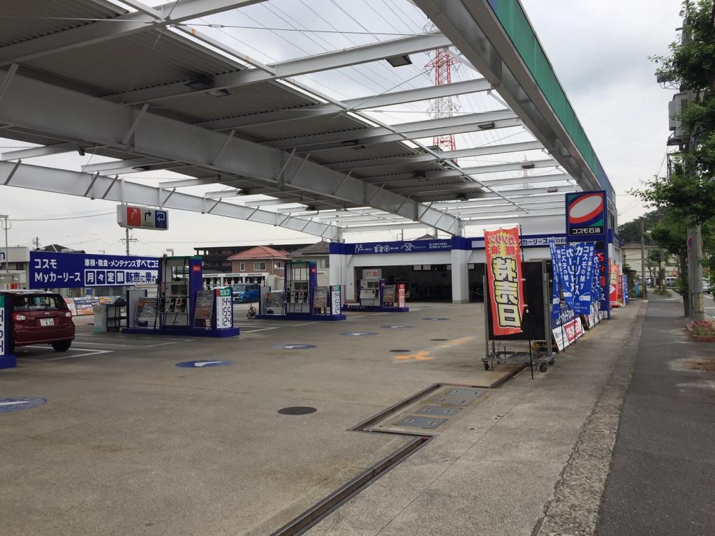 ピッカーズコスモ笹川店外観