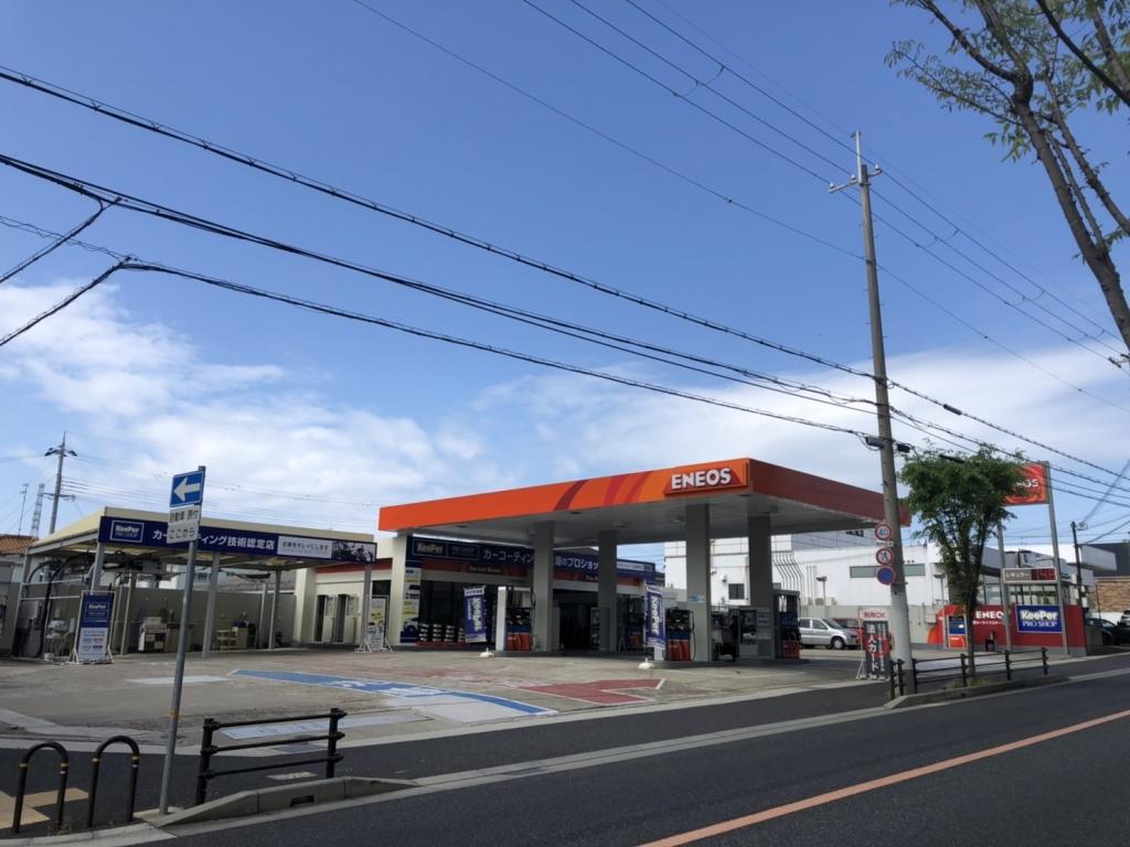 ピッカーズ神戸西カーライフステーション外観