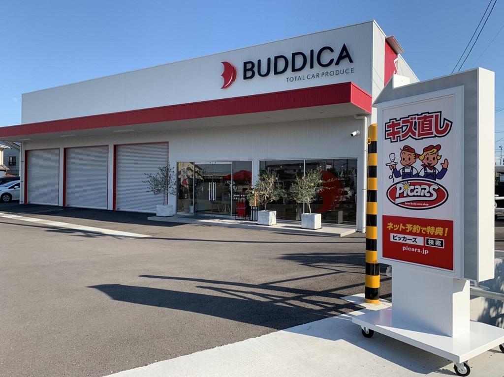 株式会社BUDDICA外観