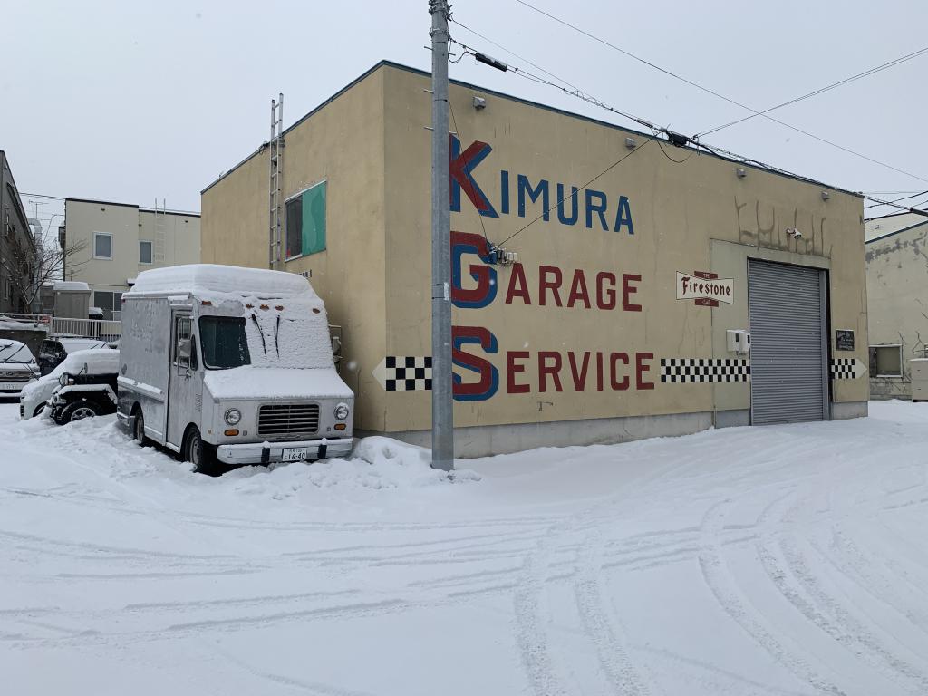 KGS(Kimura Grage Service)店外観