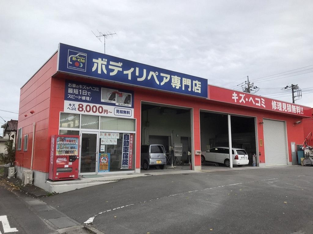 ピッカーズS&CCS竜ヶ崎店外観