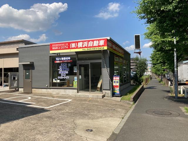 ピッカーズ横浜自動車店外観