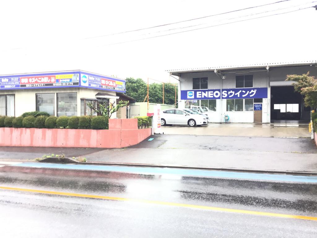 ピッカーズカーケアセンター小山店