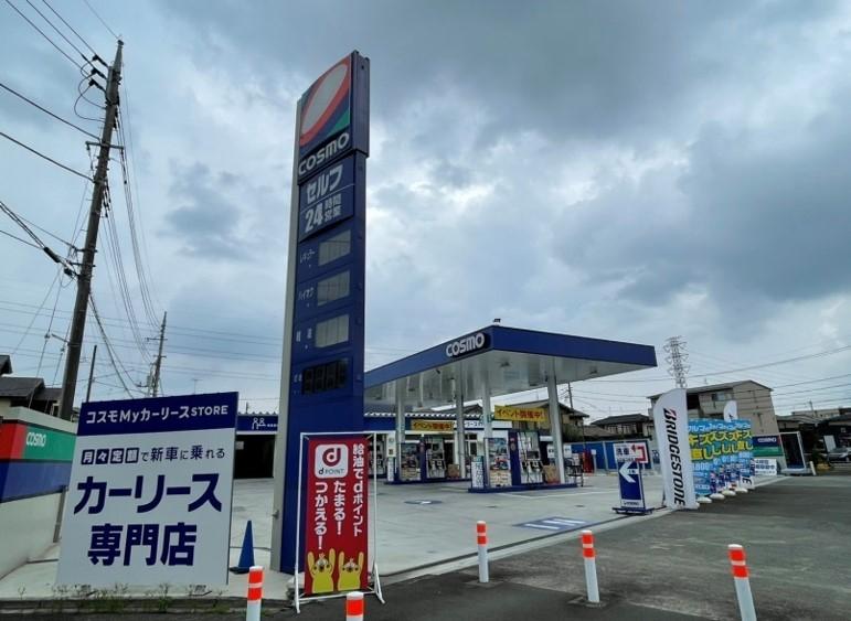 ピッカーズコスモ伊奈平店