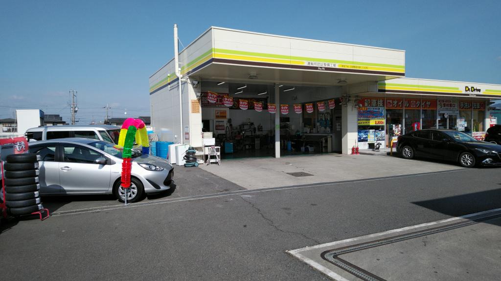 ピッカーズ城陽寺田店