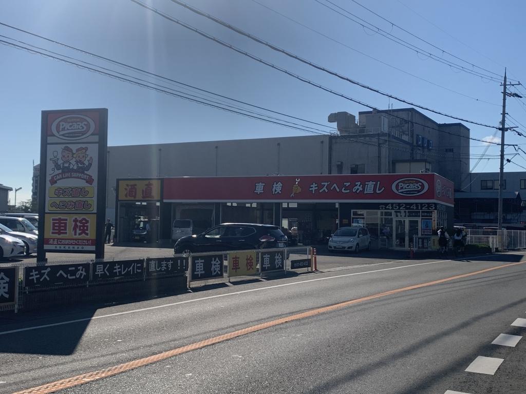 ピッカーズ和歌山北店