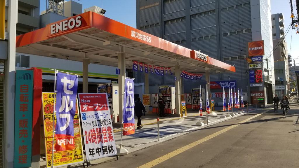 ピッカーズDr.Drive昭和町店外観