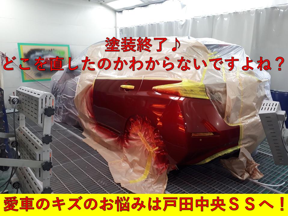 ピッカーズDr.Drive戸田中央店