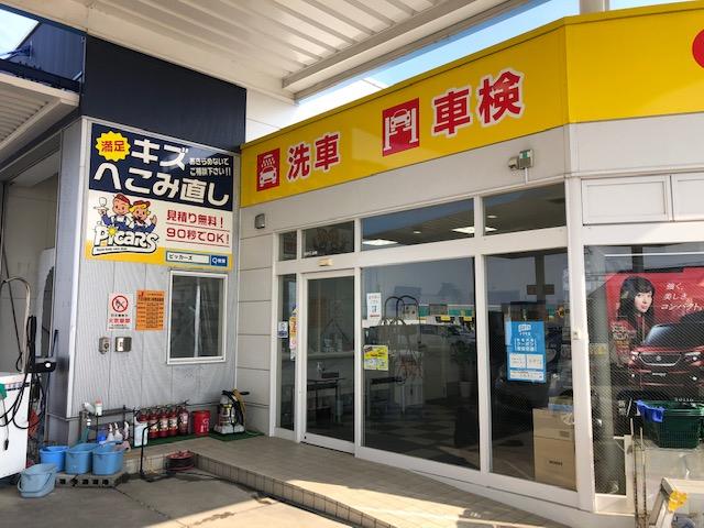 ピッカーズ宮崎南店