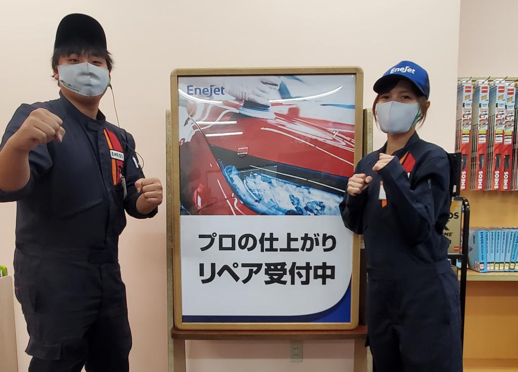 ピッカーズDr.Driveセルフ阪和堺インター店