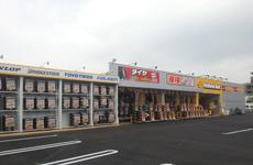 イエローハット辻堂新町店外観