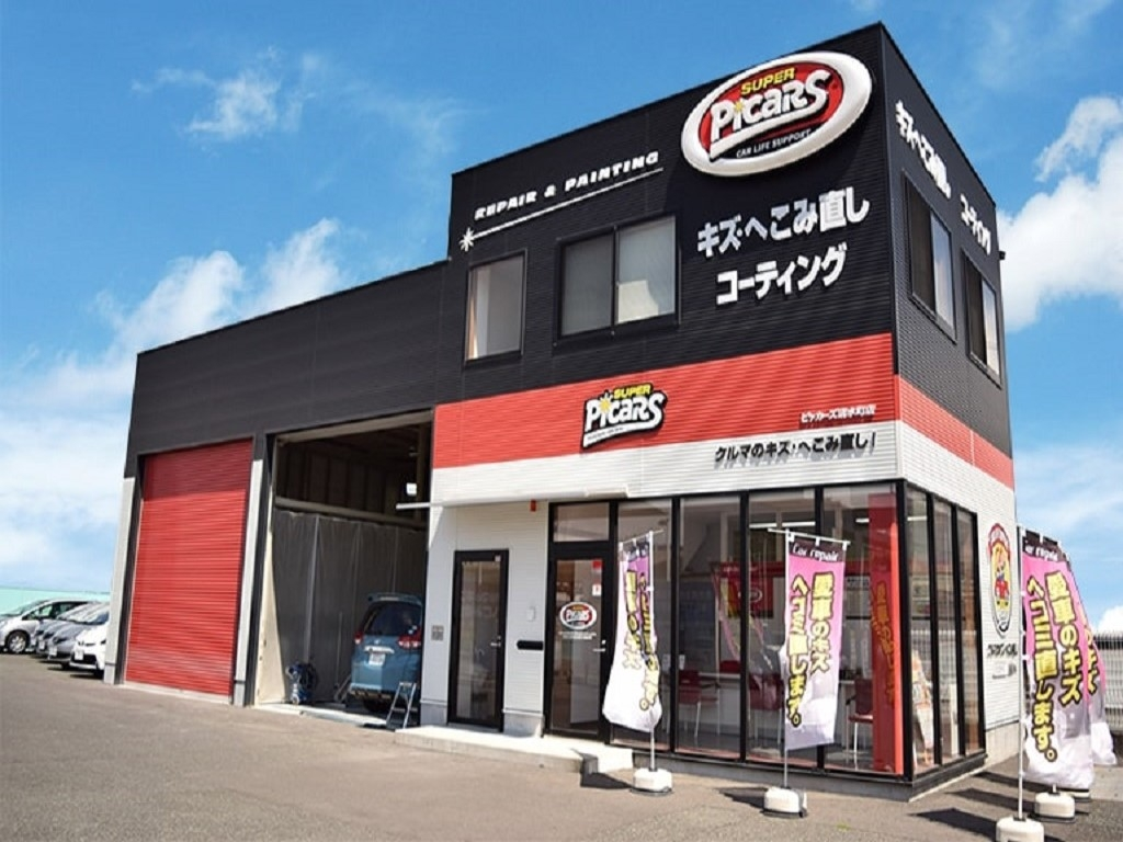 ピッカーズ清水町店