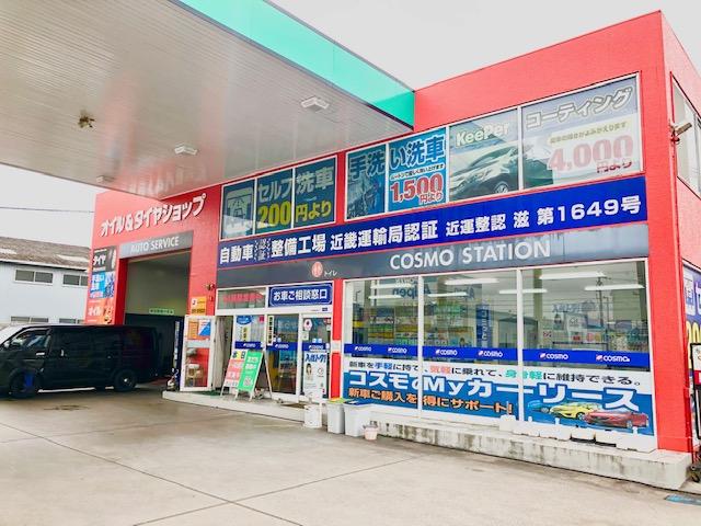 ピッカーズセルフ&カーケアセンター栗東西店