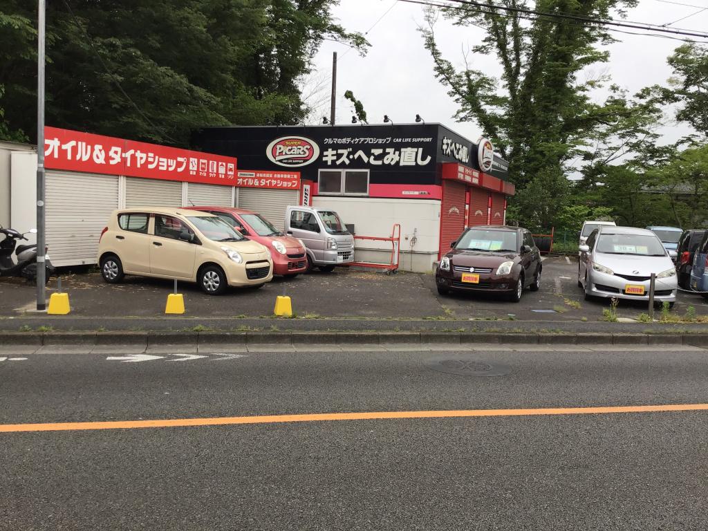 ピッカーズ町田相原店