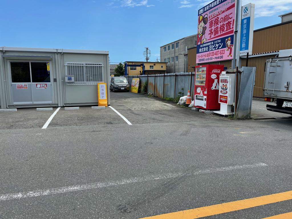 ピッカ-ズ平塚真土店外観