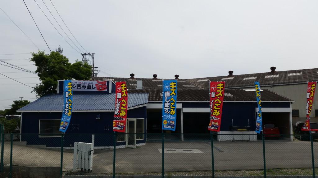 ピッカーズ大阪リペアセンター外観