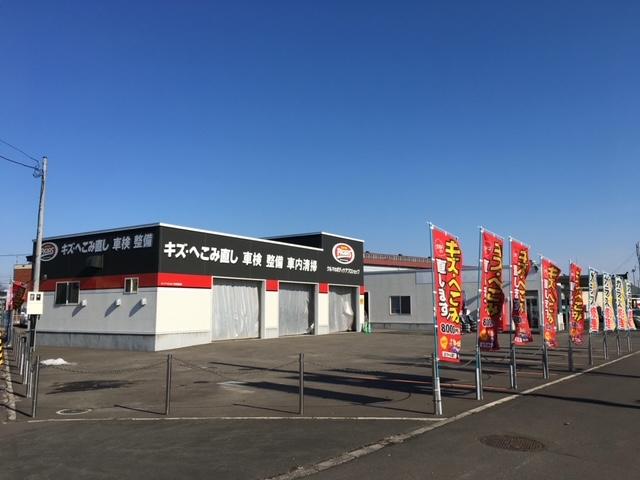 スーパーピッカーズ新釧路店外観