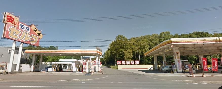 ピッカーズ旭川BP台場セルフ店