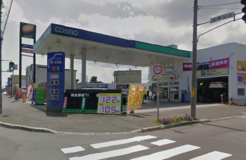 ピッカーズ篠路太平店外観