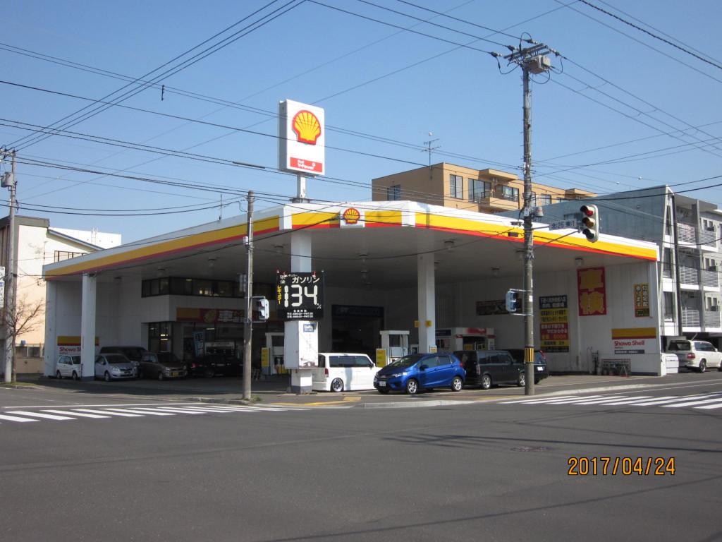 札幌北給油所外観